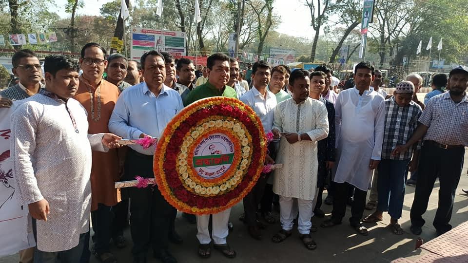 taxes-zone-rangpur-1