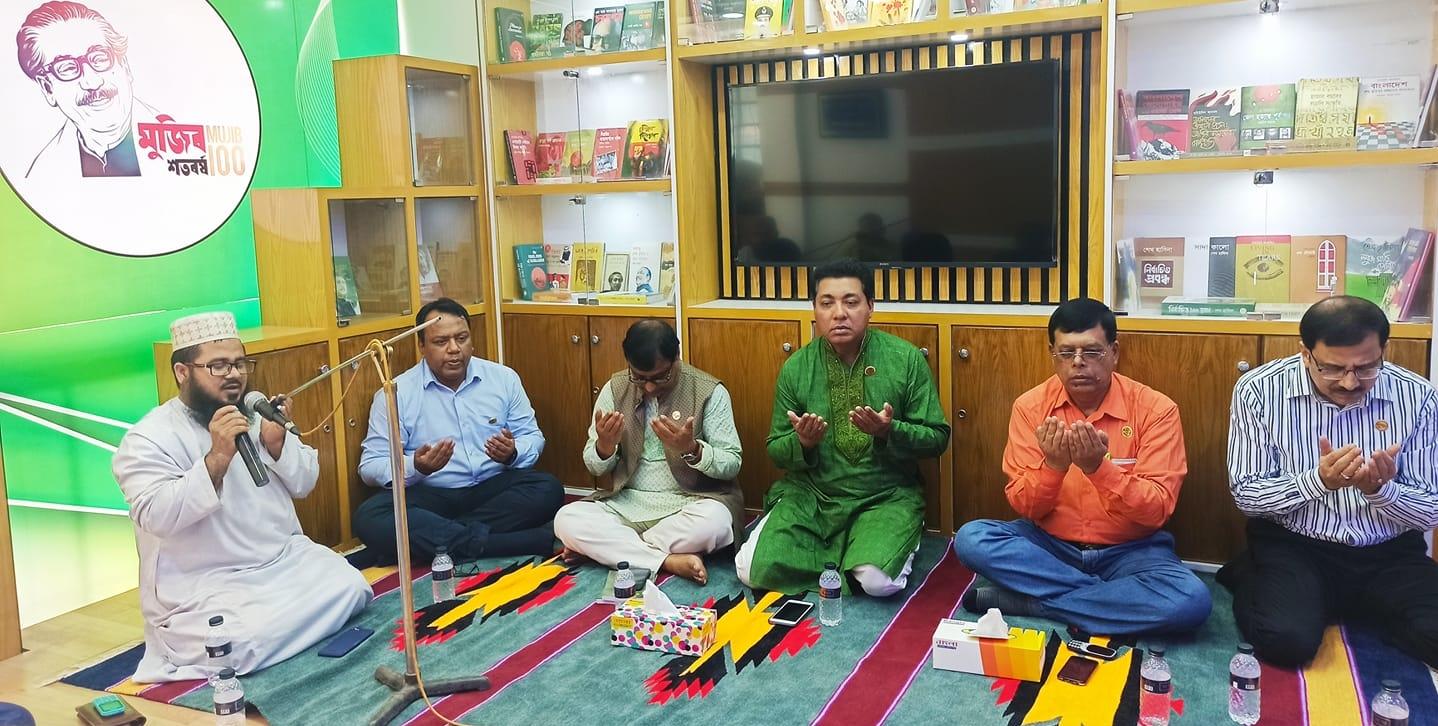 taxes-zone-rangpur-5-e1600531313516