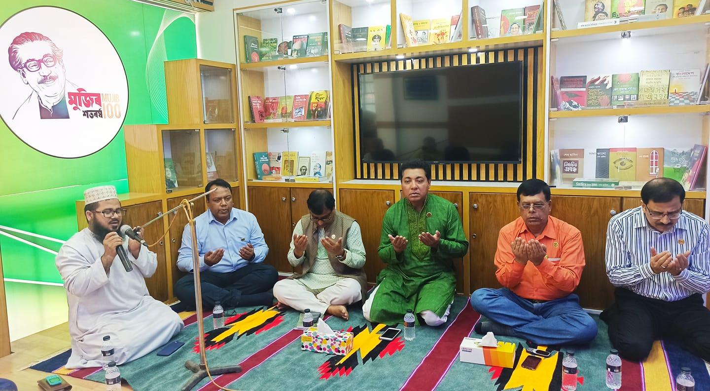 taxes-zone-rangpur-5